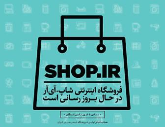 Fe08024a2c4e80aa08bd332201d13df9fe85311e.jpg?uri=shop