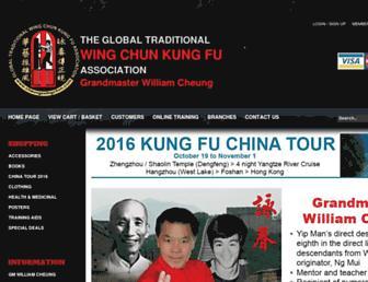 Fe0cc0bb6da78572c205247c978a912424f4dcf9.jpg?uri=cheungswingchun