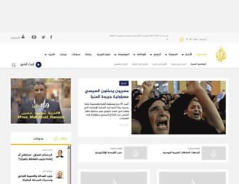 Fe15185c825c466dec7ba1c6e9f7263de4f47fb0.jpg?uri=i.aljazeera