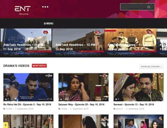 ent.com.pk screenshot