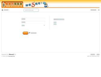 Thumbshot of Mtcclub.cn