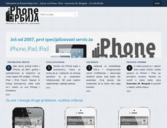 Fe31f5c577b7dbbceac7c2b003756b926821e182.jpg?uri=iphone-srbija
