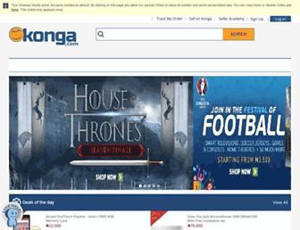 konga.com screenshot