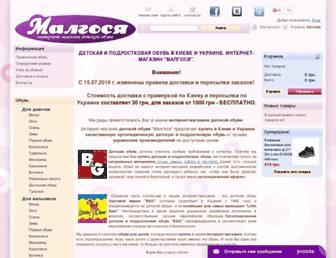 Fe5b1d8ec446cc66fca2dd9e72f7c8cb582f2d3e.jpg?uri=malgosia.kiev