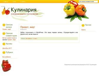 Fe62f4bf1632010e83602c4d88e14b2824aa4450.jpg?uri=kulinariya