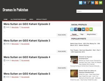 dramasinpakistan.blogspot.com screenshot