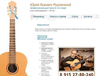 Fe84ca60664d3cc0c93b0b9e4017fb59a40a7bfd.jpg?uri=guitartutor