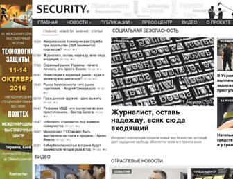 Fe90adaa19cee3627aff7f94c48408e660ef1812.jpg?uri=security