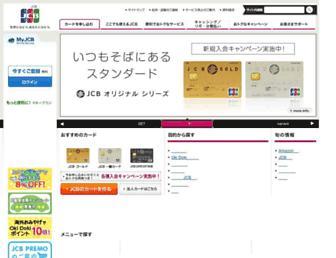 Thumbshot of Jcb.co.jp