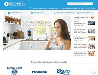 thegioidiengiai.com screenshot