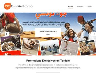 tunisiepromo.com screenshot
