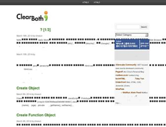 Main page screenshot of clearboth.org