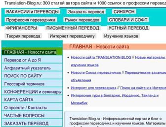 Fea39419eda5ecf267037105c3f236fb46972185.jpg?uri=translation-blog