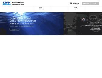 ekkeagle.com screenshot