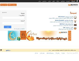 Thumbshot of Sepanta.com