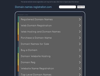 Feb7f5bf3355a5b138b398f5b8556e5e767751a5.jpg?uri=domain-names-registration