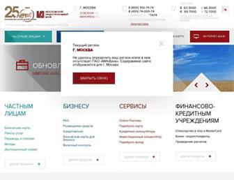 Main page screenshot of minbank.ru