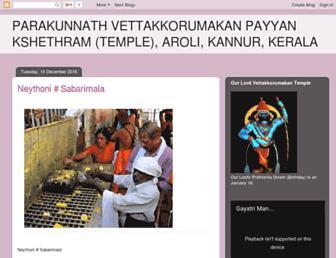 parkothkshethrampayyantemplearoli.blogspot.com screenshot