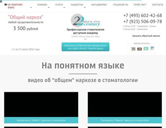 Fefc4e1e554c25348050e3005320794f2281e9b8.jpg?uri=22clinic