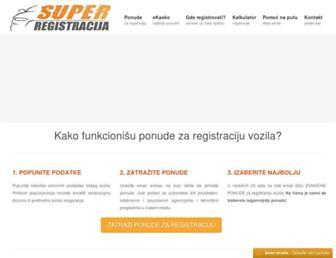 super-registracija-vozila.rs screenshot