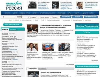Ff13e1733e41f75d0fd34cf21243fc858f10b9d1.jpg?uri=interfax-russia