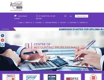 accountantsacademy.in screenshot