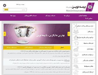 novininsurance.com screenshot