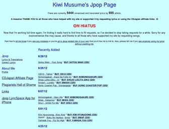 Ff4eb85a6ea5f3045da6e65415381d1ebb1403b4.jpg?uri=kiwi-musume