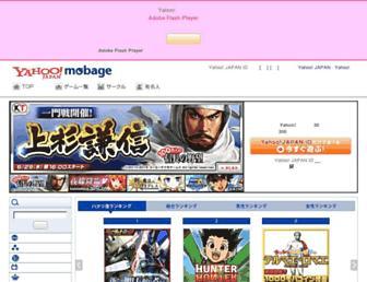 yahoo-mbga.jp screenshot