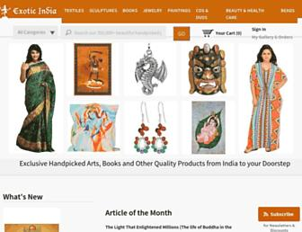 exoticindiaart.com screenshot