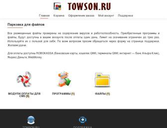 Ff6fc3e8772094be3339c143b0d357a1a60d8845.jpg?uri=towson