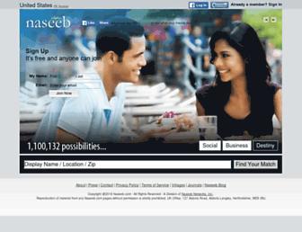 naseeb.com screenshot