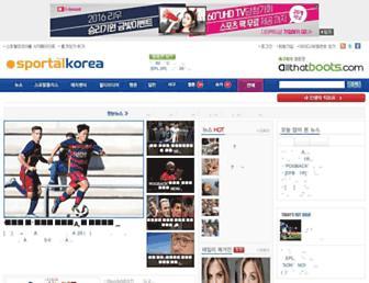 Ff9a1db8982a9b7a064c99c1965fc511006df716.jpg?uri=sportalkorea