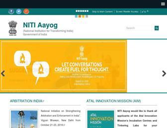 niti.gov.in screenshot