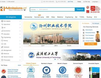 Ffbc1201220699081269f0466dd50903318880be.jpg?uri=studyinchina