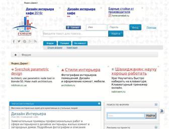 Fullscreen thumbnail of forum-grad.ru