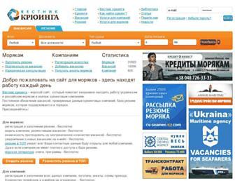 ukrcrewing.com.ua screenshot