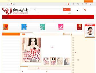 Ffe68ea47a49aefd8fdcee595f2955e5e8a00367.jpg?uri=hongxiu