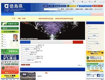 Ffe8a3892b723958b2e3f9c58a3410922de1c40f.jpg?uri=pref.tokushima