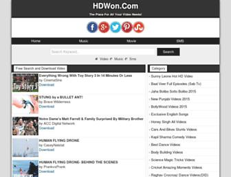 hdwon.com screenshot