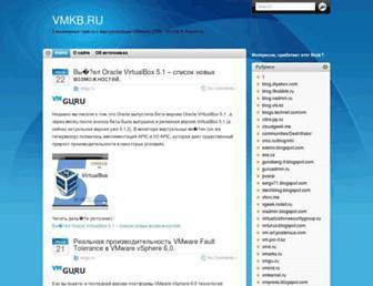 Main page screenshot of vmkb.ru