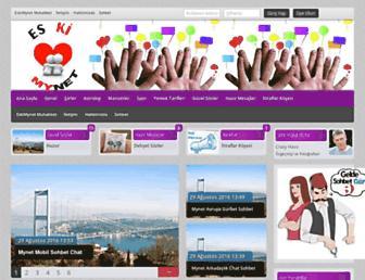 Main page screenshot of eskimynet.net